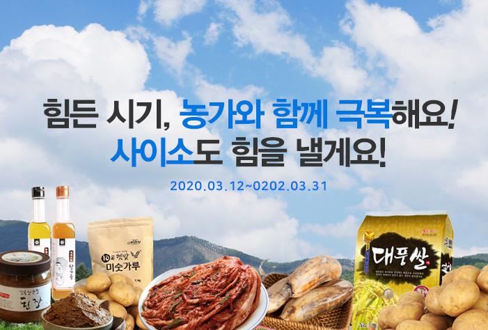경주 축산물 공동 브랜드 천년한우
