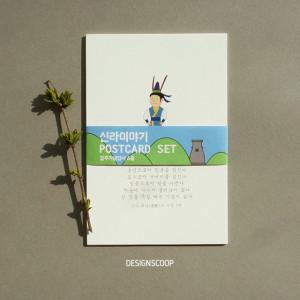 [디자인스쿱] 신라이야기 엽서세트