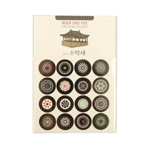 [디자인스쿱] 한국의수막새 스티커