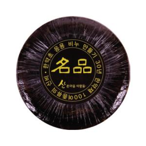 [스킨토리] 아토참빛 수제비누 110g