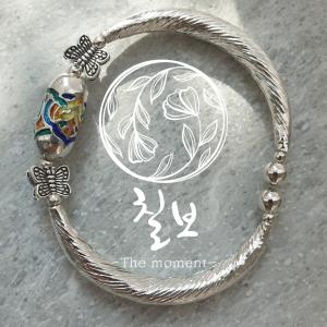 [칠보공방] 오색칠보바-좌우나비 팔찌