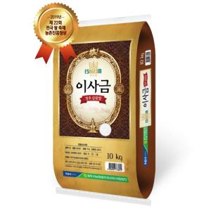 [경주시농협쌀조합법인] 이사금 경주쌀 10kg