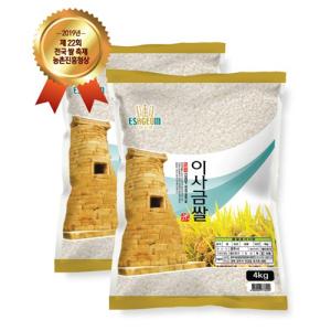 [경주시농협쌀조합법인] 이사금 경주쌀 4kg + 4kg