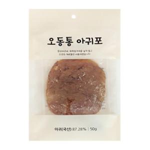 오동통아귀포 50g(무첨가) 친환경제품