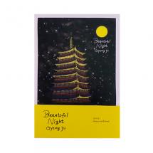 [디자인스쿱] 달밤엽서세트 8종