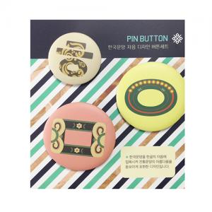 [디자인스쿱] 한국문양 자음 디자인 버튼세트